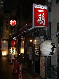 福岡-06.jpg