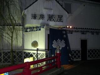 福岡-05.jpg